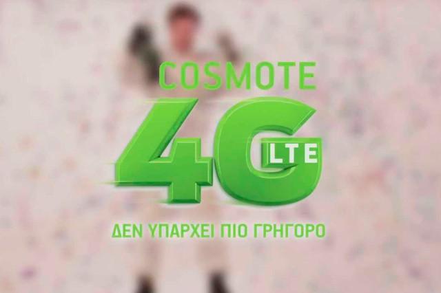 Řecký operátor Cosmote otestoval LTE síť s rychlostí stahování 500Mb/s a stal se nejrychlejším operátorem v Evropě