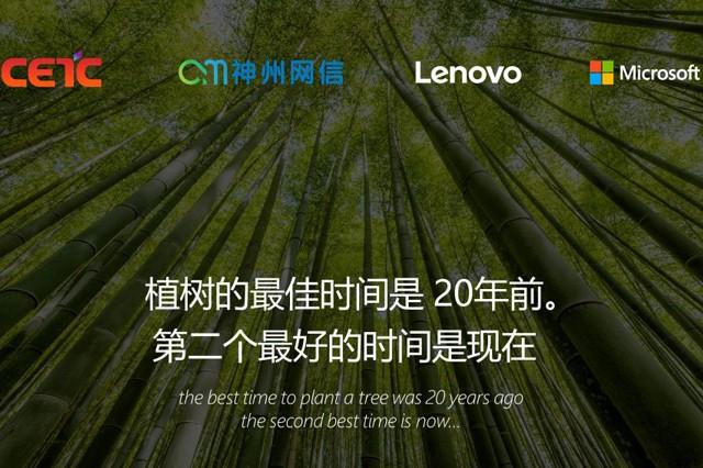 Microsoft přestavil novou verzi Windows 10 pro Čínu