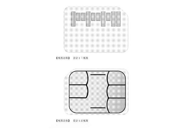 SIM a SD v jednom? Xiaomi si patentovalo hybridní kartu