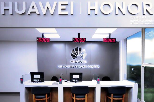 Huawei potvrdil prodej Honoru